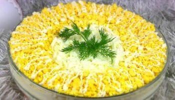 Салат «Біла ніч», рецепт приготування