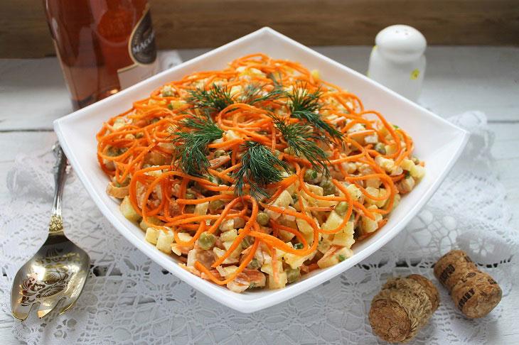 Салат «Карнавал» - рецепт приготування