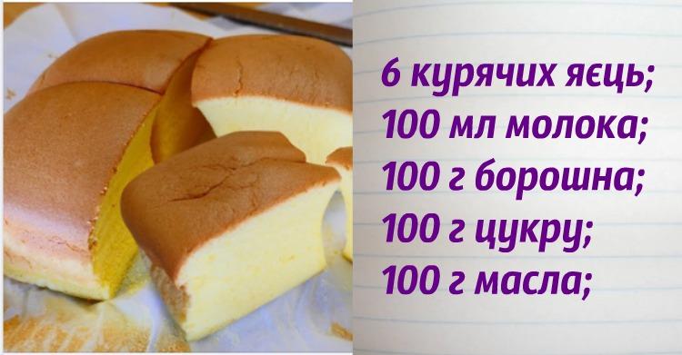 Пишний і смачний пиріг - рецепт приготування