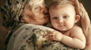 Немає в світі нічого досконалішого, ніж любов бабусі до її онуків
