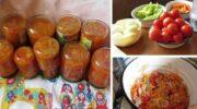 Рецепт приготування смачної консервації «Халявка»