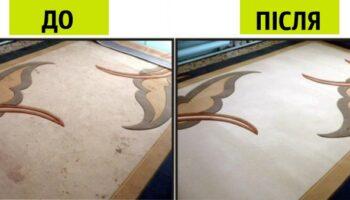 Не знаєте, як легко почистити килим? Ефективний і дешевий метод