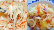 Новий рецепт квашеної капусти! Виходить на смак смачніша від звичайної