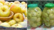 Як приготувати на зиму смачні мочені яблука