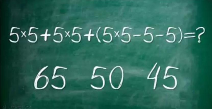 А вам вдасться вирішити ці прості математичні приклади за 10 секунд?